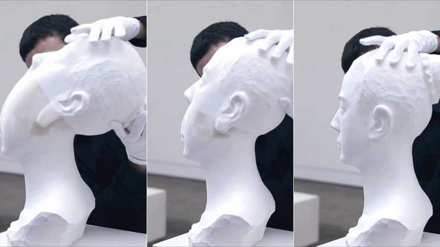 Li Gongbo - Pure White Paper
