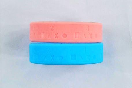 alma.sana bracelet